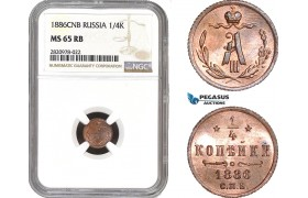AB901, Russia, Alexander III, 1/4 Kopek 1886 СПБ, St. Petersburg, NGC MS65RB