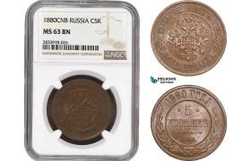 AB908, Russia, Alexander II, 5 Kopeks 1880 СПБ, St. Petersburg, NGC MS63BN