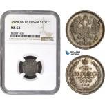 AB909, Russia, Nicholas II, 10 Kopeks 1899 СПБ-ЭБ, St. Petersburg, Silver, NGC MS64