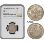 AB910, Russia, Alexander II, 25 Kopeks 1877 СПБ-HI, St. Petersburg, Silver, NGC MS61