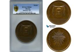 AB942 Russia, Bronze Medal 1839 (Ø62mm) by Utkin, Orthodox Church Reunification, PCGS MS64, Rare!