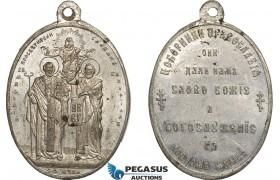 "AB943, Russia, Tin Medal ND (47x32mm, 18g) Saints Cyril & Methodius, ""Apostles of the Slavs"""