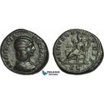 AC008, Roman Empire, Julia Domna (AD 211-217) Æ As (8.78g) Rome, AD 211, Venus