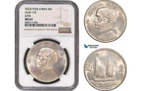 "AC040, China ""Junk"" Dollar Yr. 23 (1934) Silver, NGC MS63"