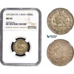 AC058, Iran, Ahmad Shah, 1000 Dinars AH1329 (1911) Silver, NGC MS65, Pop 1/2