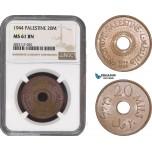 AC073, Palestine, 20 Mils 1944, London, NGC MS61BN