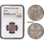 AC082, Russia, Nicholas I, 20 Kopeks 1833 СПБ-НГ, St. Petersburg, Silver, NGC AU55, Rare!