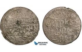 AC120, Ottoman Empire, Turkey, Mustafa II, Kurus AH1206, Konstantiniye, Billon (19.28g) VF