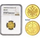 AC148, Russia, Alexander II, 3 Roubles 1869 СПБ-НІ, St. Petersburg, Gold, NGC MS63+
