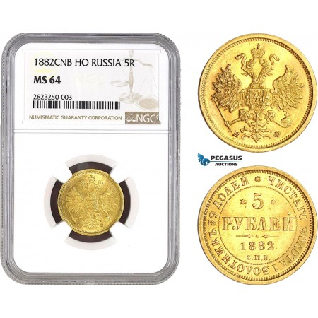 AC149, Russia, Alexander III, 5 Roubles 1882 СПБ-НФ, St. Petersburg, Gold, NGC MS64, Pop 4/1