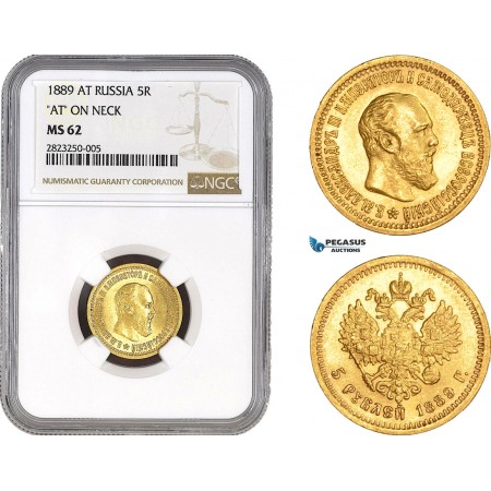 AC150, Russia, Alexander III, 5 Roubles 1889 (АГ)-А.Г., St. Petersburg, Gold, NGC MS62