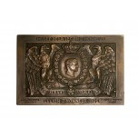 AC166, France, Bronze Plaque Medal (1809) (100x67mm, 257g) by Moreau Vauthier, Legion of Honor Museum, Rare!