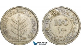 AC212, Palestine, 100 Mils 1931, London, Silver, aVF, Rare!