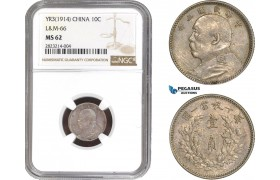 "AC221, China, ""Fat man"" 10 Cents Yr. 3 (1914) Silver, L&M-66, NGC MS62"