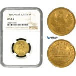 AC257, Russia, Alexander II, 5 Roubles 1856 СПБ-АГ, St. Petersburg, Gold, NGC MS65, Pop 4/0