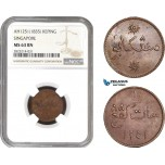 AC259, Singapore, Keping AH1251 (1835) NGC MS63BN