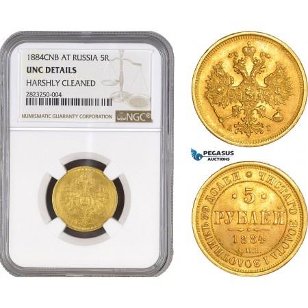 AC270, Russia, Alexander III, 5 Roubles 1884 СПБ-АГ, St. Petersburg, Gold, NGC UNC Det.