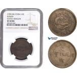 AC276-R, China, Hunan, 10 Cash 1906, Y-112.10, NGC XF40BN