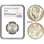 AC309, Iraq, Faisal II, 50 Fils AH1356 / 1937, London, Silver, NGC MS65
