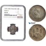 AC330-R, Thailand, Rama V, 1/4 Baht ND (1876-1900) Silver, NGC AU58