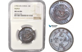 AC340, China, Hupeh, 10 Cash ND (1902-05) NGC MS64BN