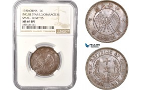 AC343. China, 10 Cash 1920, Incuse Star-LG Characters, Small Rosettes, NGC MS64BN