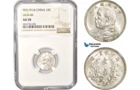 "AC344, China ""Fat Man"" 10 Cents Yr. 3 (1914) Silver, L&M-66, NGC AU58"