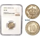 AC380, Greece, George I, 10 Lepta 1895-A, Paris, NGC AU58