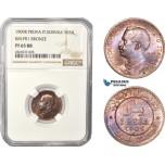AC392, Italian Somaliland, Vittorio Manuele III, Pattern 1 Besa 1909-R, Rome, NGC PF65RB, Pop 2/0, Rare!