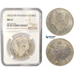 AC425, Russia, Nicholas I, Rouble 1852 СПБ-ПА, St. Petersburg, Silver, NGC MS61