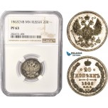 AC429, Russia, Alexander II, 20 Kopeks 1862 СПБ-МИ, St. Petersburg, Silver, NGC PF63, Rare!