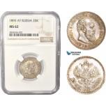 AC432, Russia, Alexander III, 25 Kopeks 1893 (АГ) St. Petersburg, Silver, NGC MS62