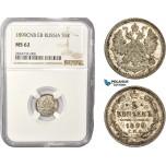 AC434, Russia, Nicholas II, 5 Kopeks 1899 СПБ-ЭБ, St. Petersburg, Silver, NGC MS62