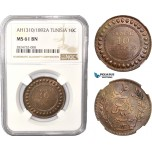 AC446, Tunisia, French Protectorate, 10 Centimes AH1310 (1892) A, Paris, NGC MS61BN, Pop 1/1
