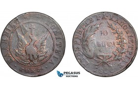 AC496, Greece, John Capodistrias, 10 Lepta 1830, Aegina, F-VF