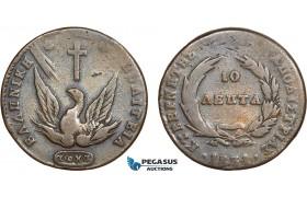 AC497, Greece, John Capodistrias, 10 Lepta 1831, Aegina, F-VF