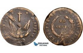 AC498, Greece, John Capodistrias, 20 Lepta 1831, Aegina, VF-