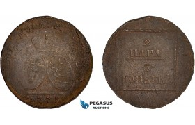 AC502, Russia, Moldavia & Wallachia, 2 Para/3 Kopeks 1773, Copper (from Turkish canons) AU (weak struck)
