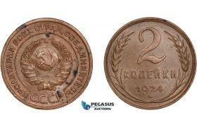 AC508, Russia (Soviet Union) 2 Kopeks 1924 (Reeded Edge) UNC Det. (Spots)