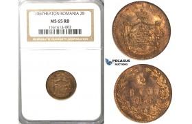 AC552, Romania, Carol I, 2 Bani 1867 Heaton, Birmingham, NGC MS65RB