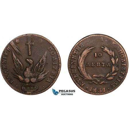 AC563, Greece, John Capodistrias, 10 Lepta 1831, Aegina, Scratched