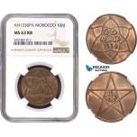 AC571, Morocco, Yusuf, 10 Mazunas AH1330-Pa, Paris, NGC MS63RB