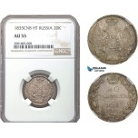 AC576, Russia, Nicholas I, 20 Kopeks 1835 СПБ-НГ, St. Petersburg, Silver, NGC AU55