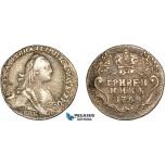 AC591, Russia, Catherine II, Grivennik 1769 СПБ, St. Petersburg, Silver, Toned VF