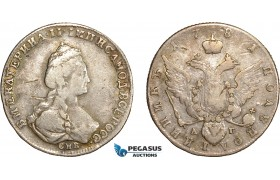 AC593, Russia, Catherine II, Polupoltinnik 1781 СПБ-АГ, St. Petersburg, Silver, F-VF (Scratches)