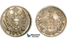 AC597, Russia, Alexander I, 5 Kopeks 1813 СПБ-ПС, St. Petersburg, Silver, Toned aXF