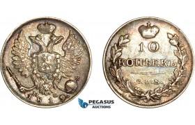 AC598, Russia, Alexander I, 10 Kopeks 1819 СПБ-ПС, St. Petersburg, Silver, Toned VF-XF