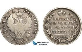 AC599, Russia, Alexander I, Poltina 1822 СПБ-ПД, St. Petersburg, Silver, F