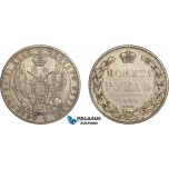 AC602, Russia, Nicholas I, Rouble 1844 СПБ-КБ, St. Petersburg, Silver, VF-XF (Scratches)