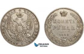AC603, Russia, Nicholas I, Rouble 1845 СПБ-КБ, St. Petersburg, Silver, VF
